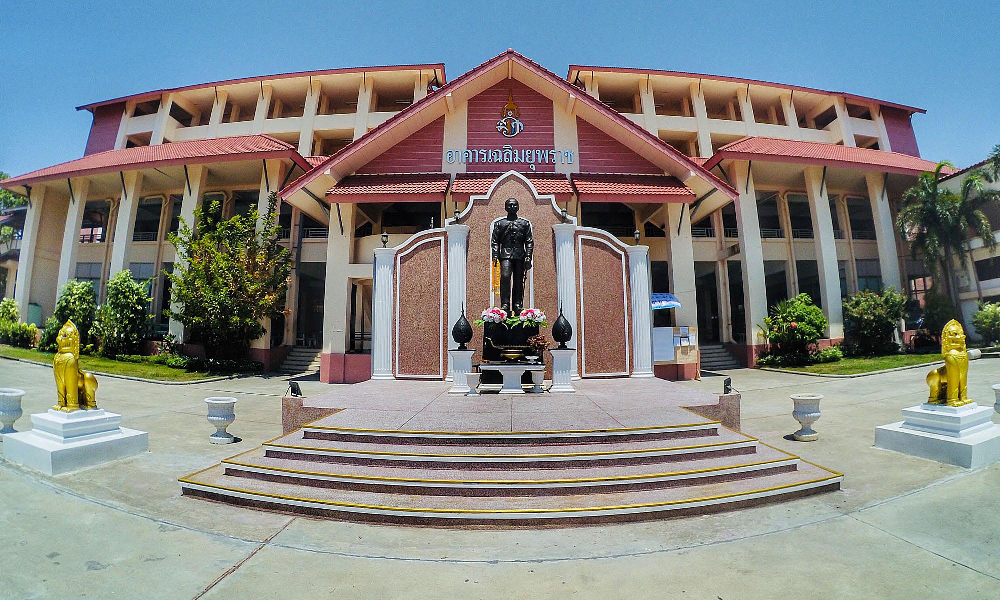 โรงเรียนเบญจมราชูทิศ จังหวัดปัตตานี